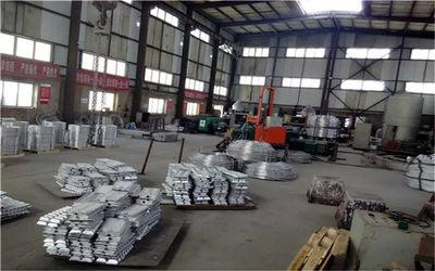 Master alloy Workshop