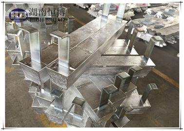 Aluminum Sacrificial Anode